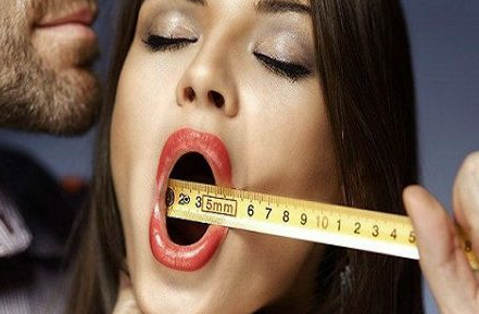 Los récords sexuales