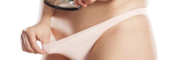 Funciones de la vagina