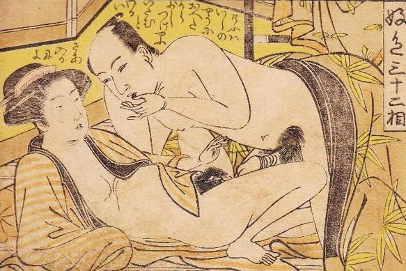 Shunga: Japón y el sexo
