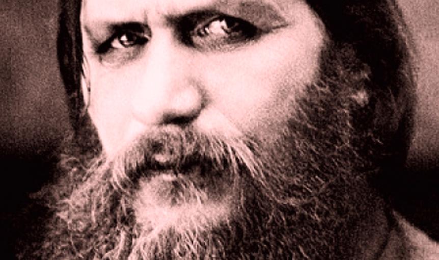 El pene de Rasputín